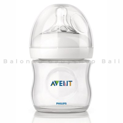 avent natural baby bottle 125ml single