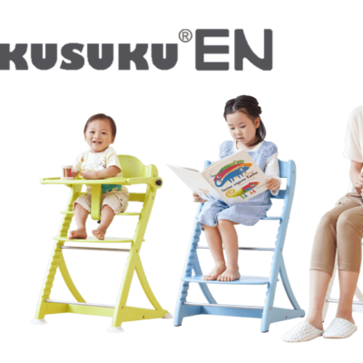 HighChair Sukusuku Yamatoya(Natural,Blue&Yellow Green)